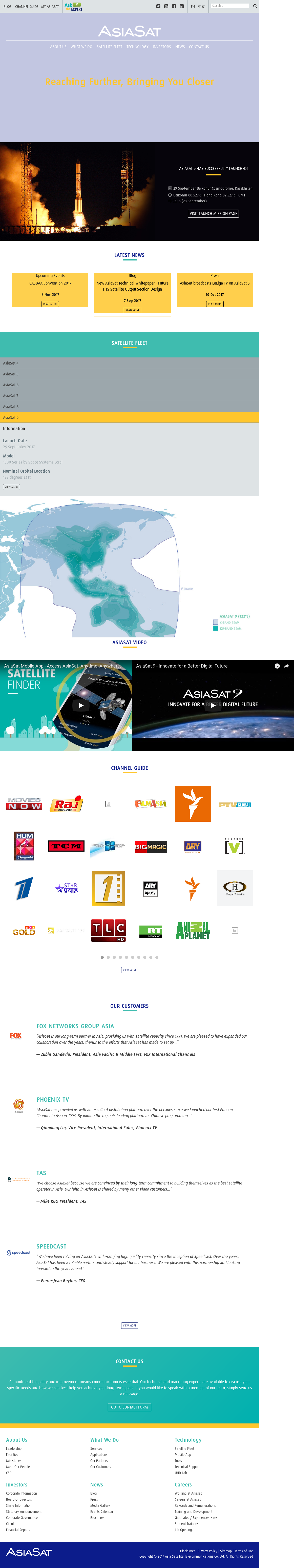 AsiaSat Competitors, Revenue and Employees - Owler Company Profile