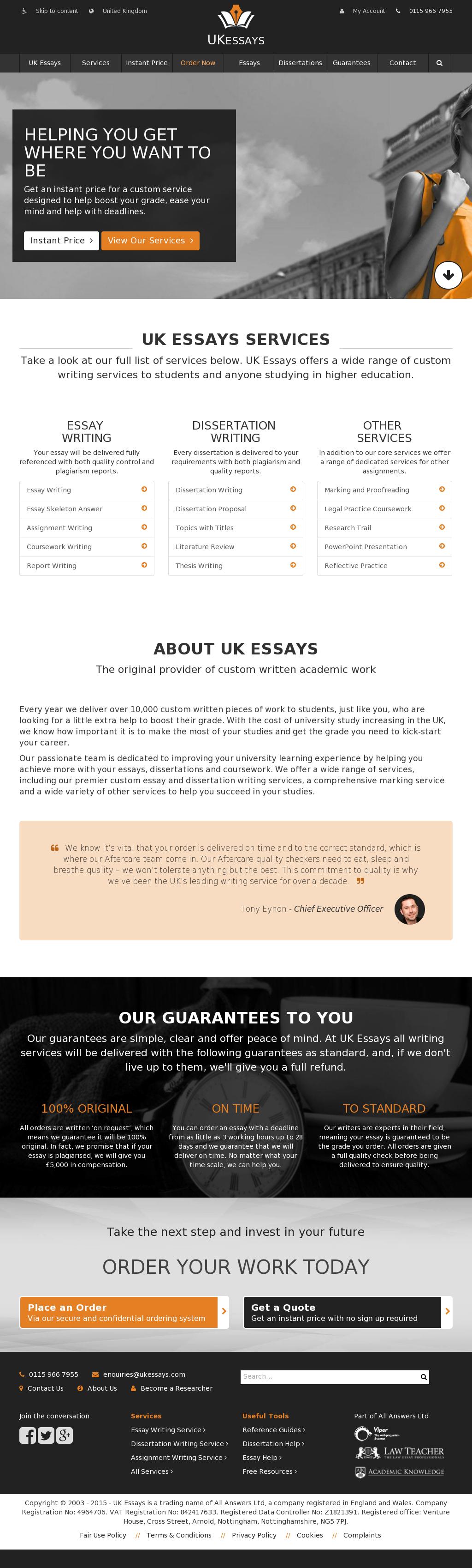 uk essays 2015