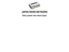 Japan News Network Competitors, Revenue and Employees - Owler