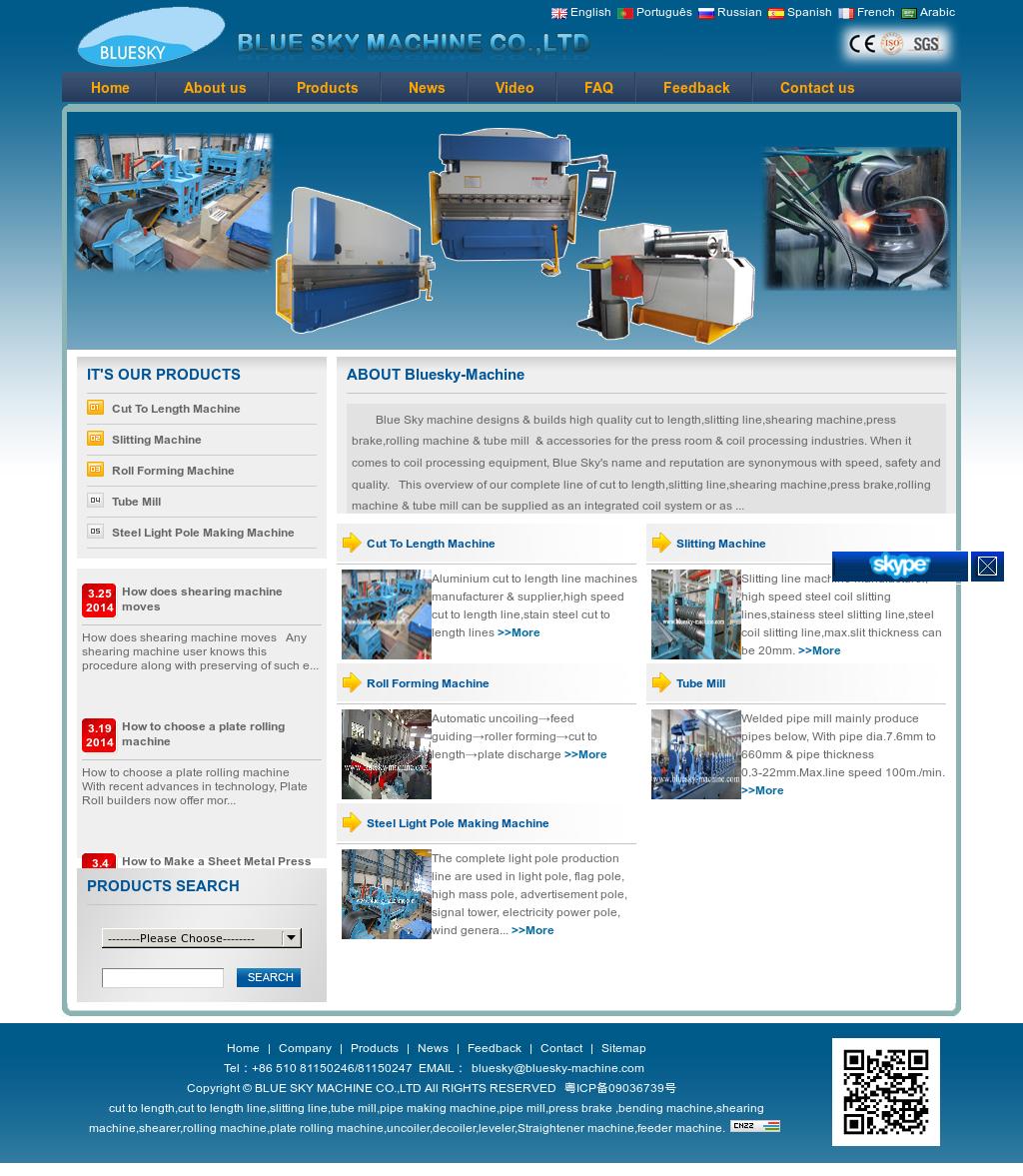 Blue Glass Agency Revenue