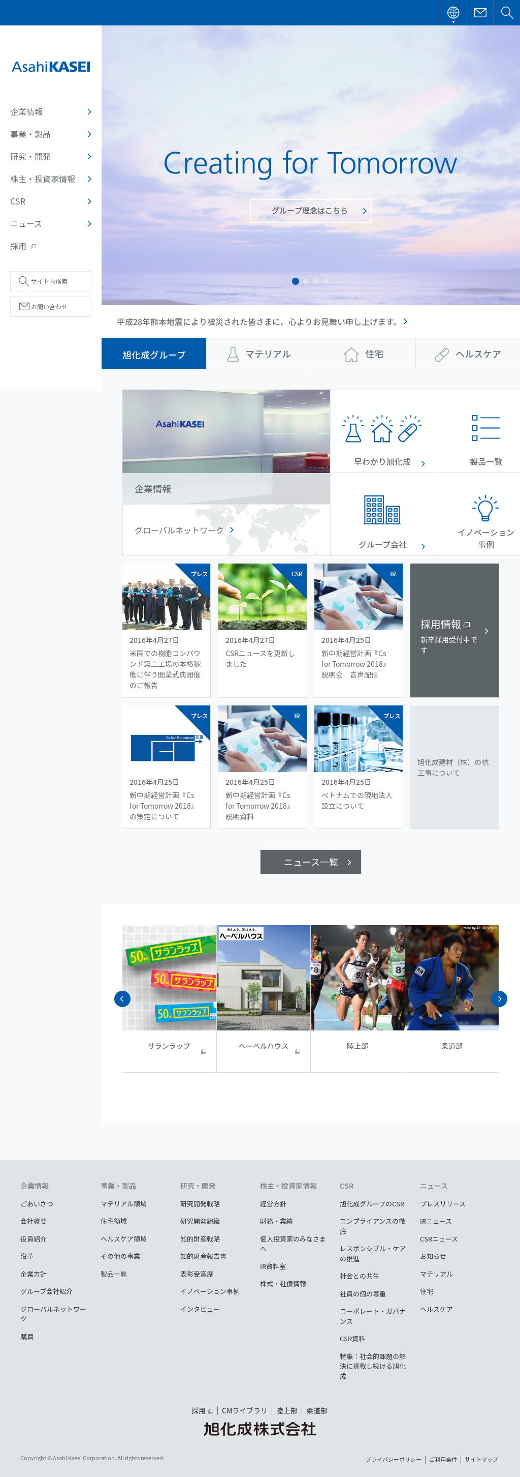 Asahi Kasei Competitors, Revenue and Employees - Owler