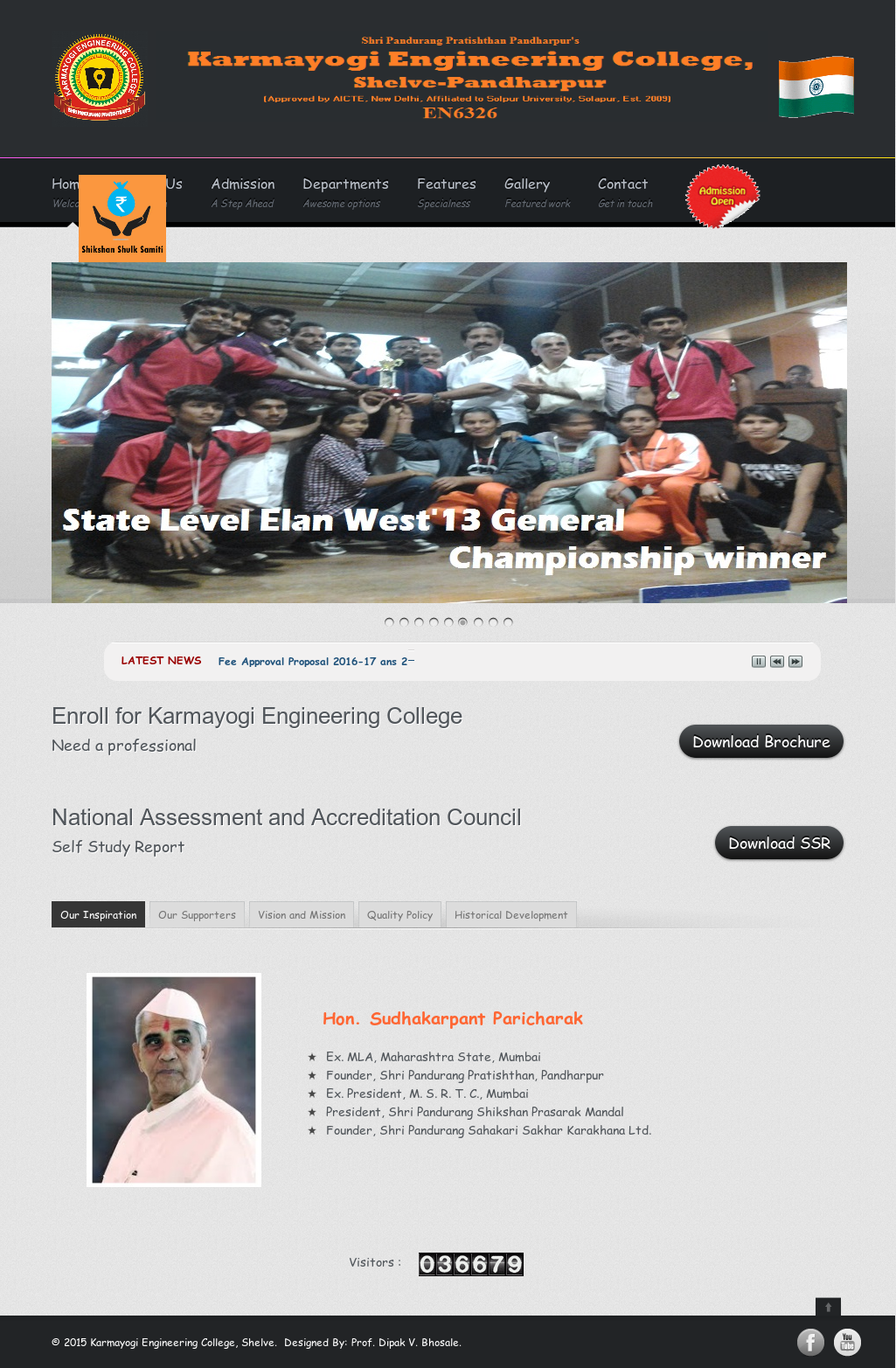 Pandharpur website