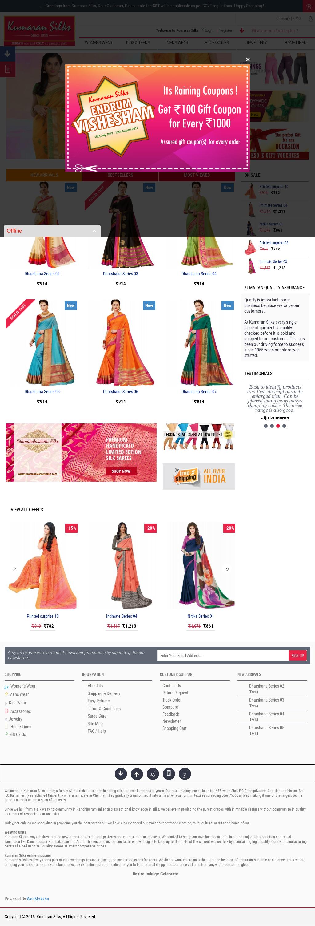 Kumaran Silks Competitors, Revenue and Employees - Owler Company Profile