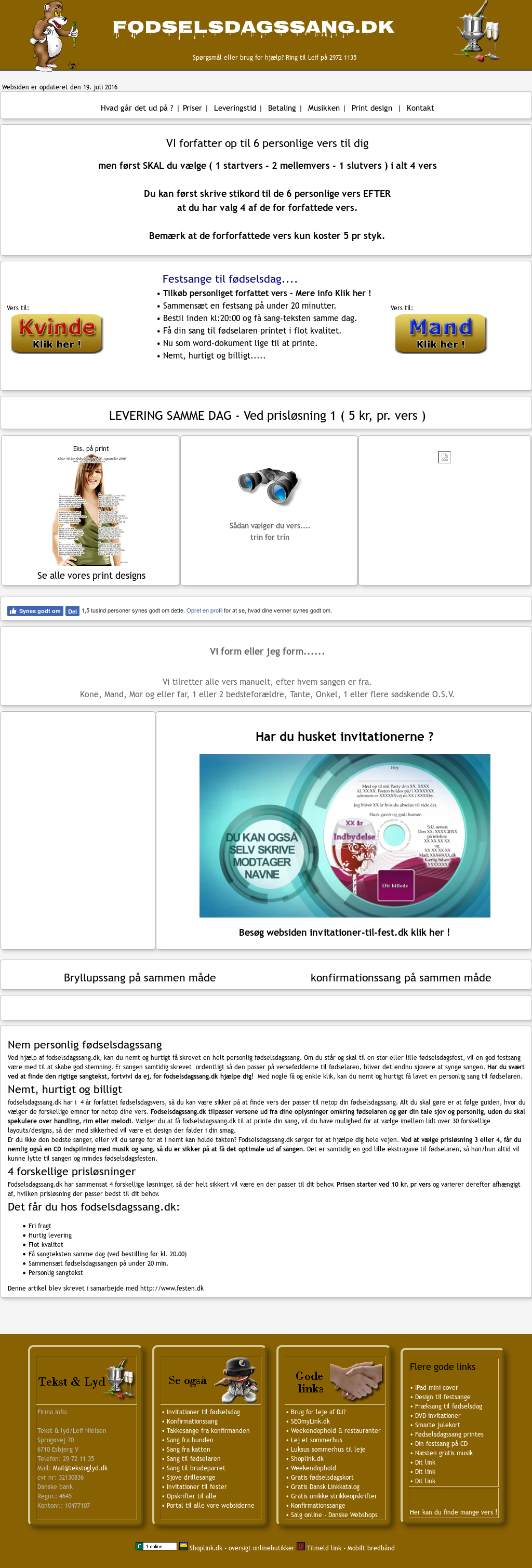 Dk gratis profil Optionen für den Bestand nach der Veröffentlichung