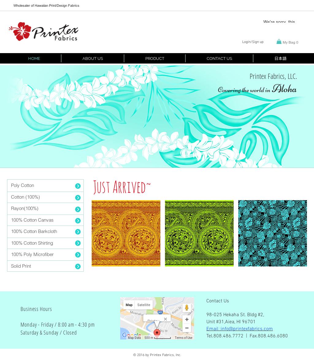 Printex Fabrics Competitors, Revenue and Employees - Owler