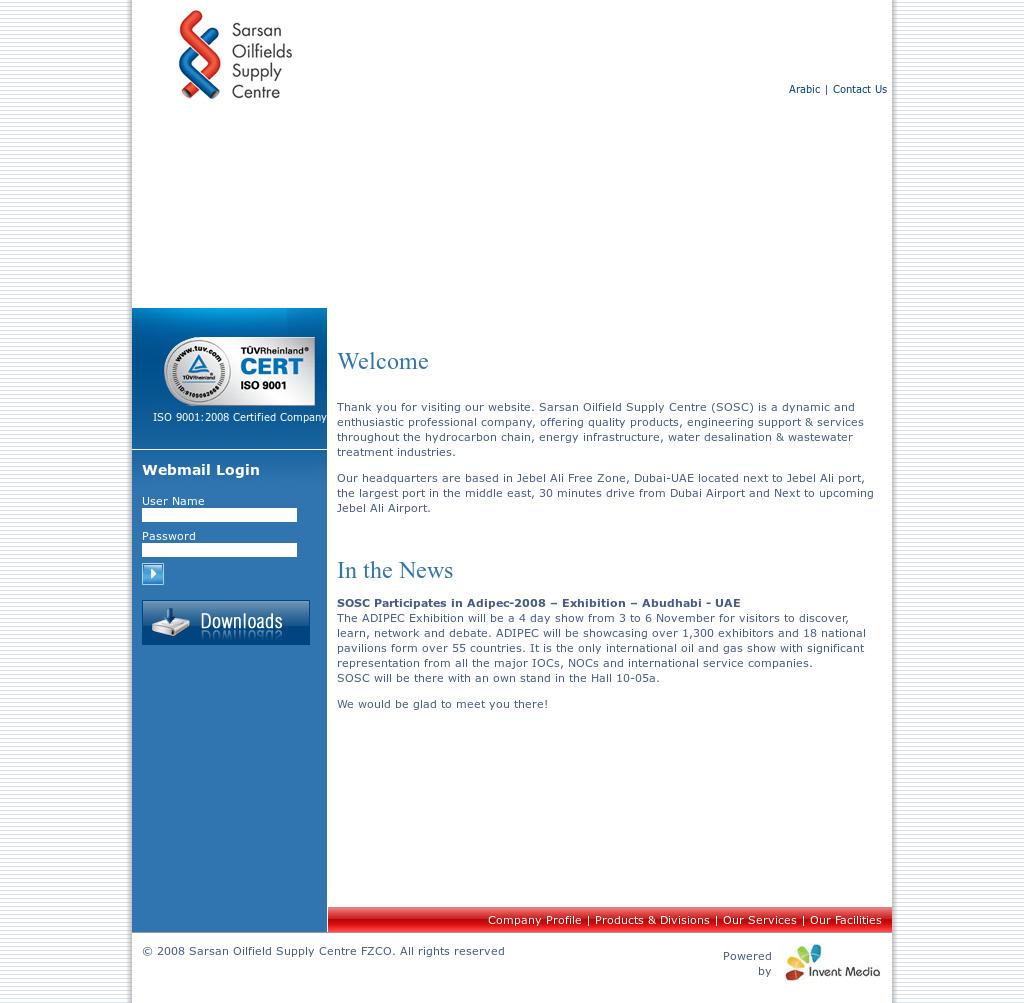 Sarsan Oilfield Supply Centre Fzco Competitors, Revenue and
