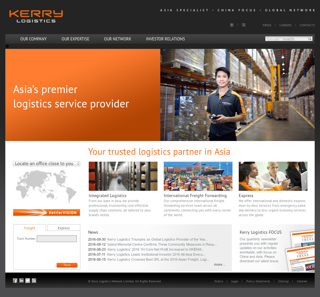Kerry Logistics Competitors, Revenue and Employees - Owler