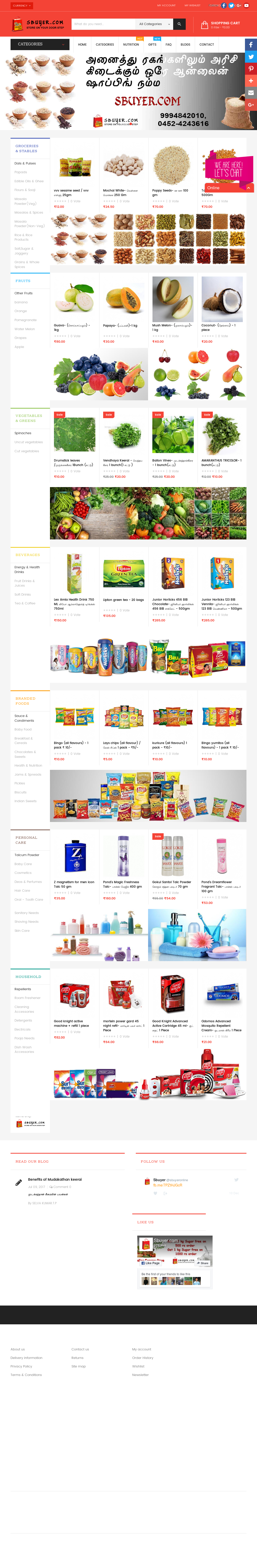 Sbuyer Online Grocery Store Madurai Competitors, Revenue and