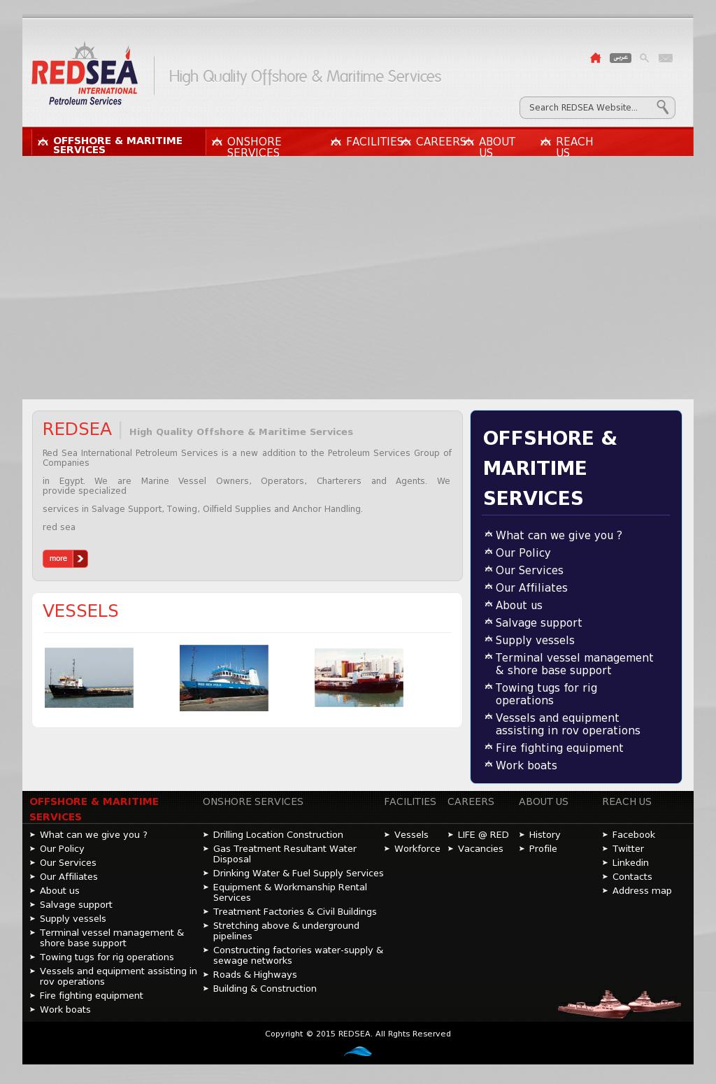 Red Sea International Petroleum Services Competitors