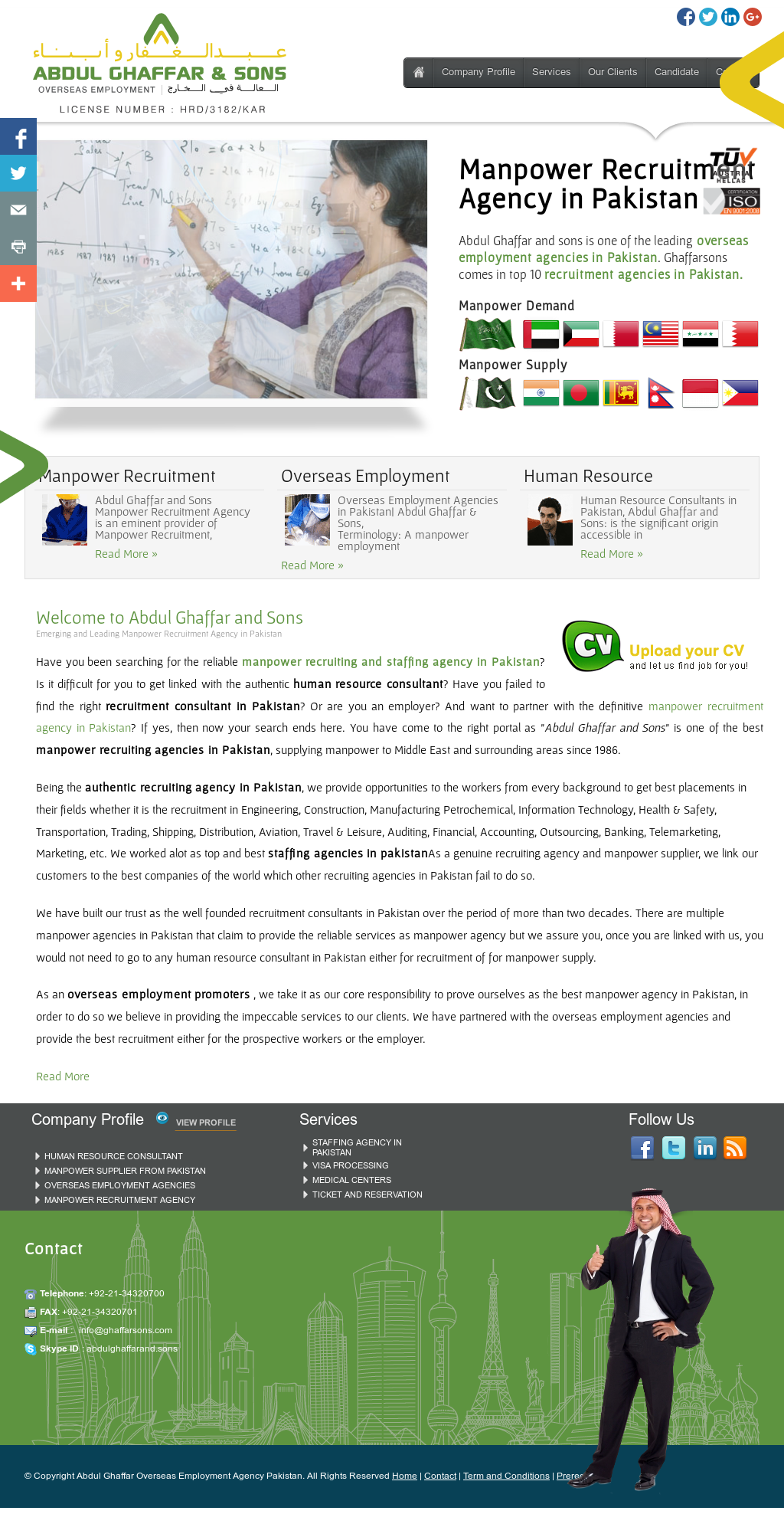 Abdul Ghaffar & Sons Overseas Employment Competitors