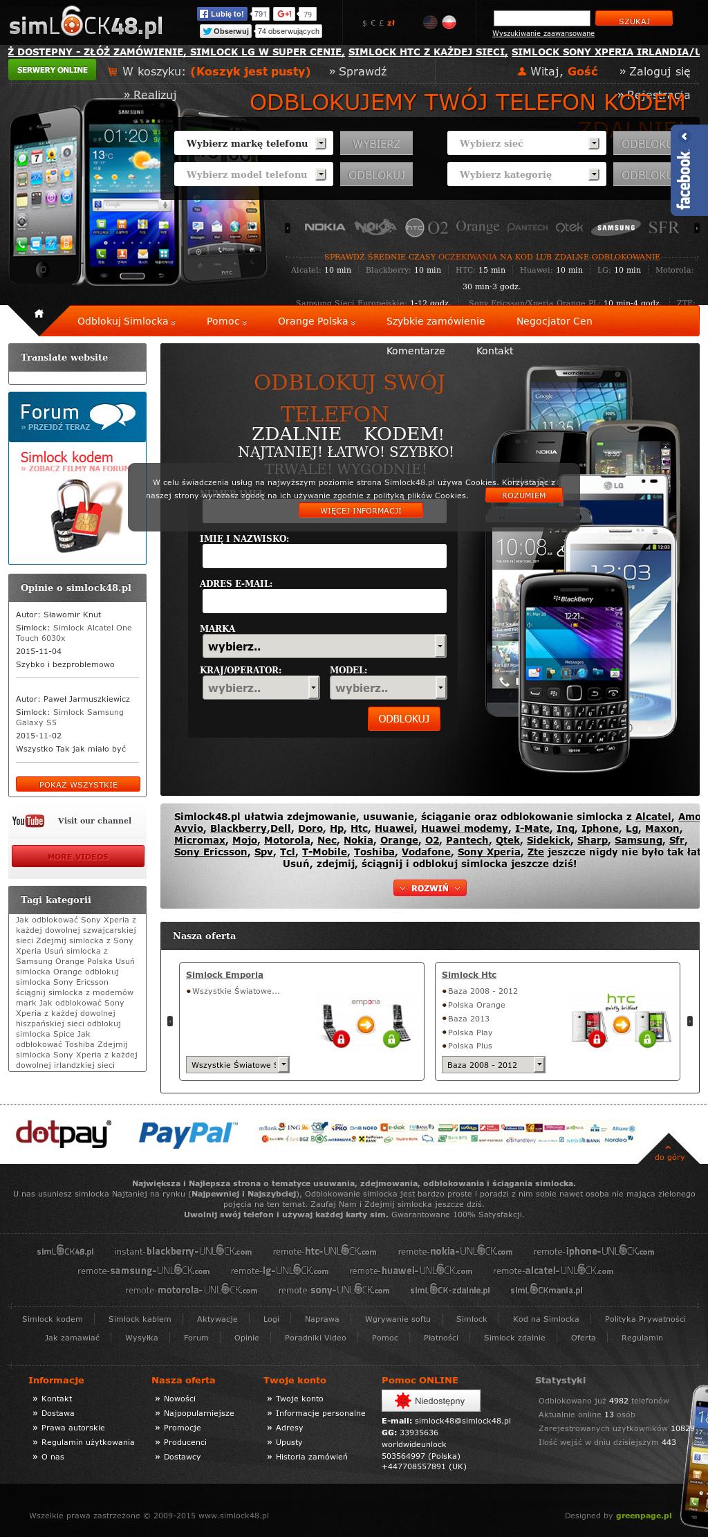 How To Unlock Blackberry Sim Lock Online