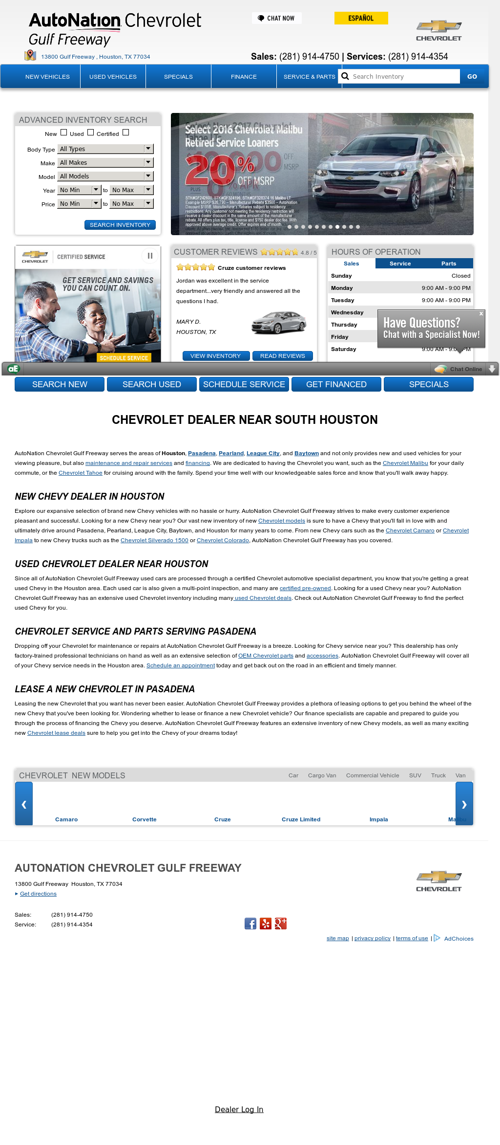 Autonation Chevrolet Gulf Freeway Website History