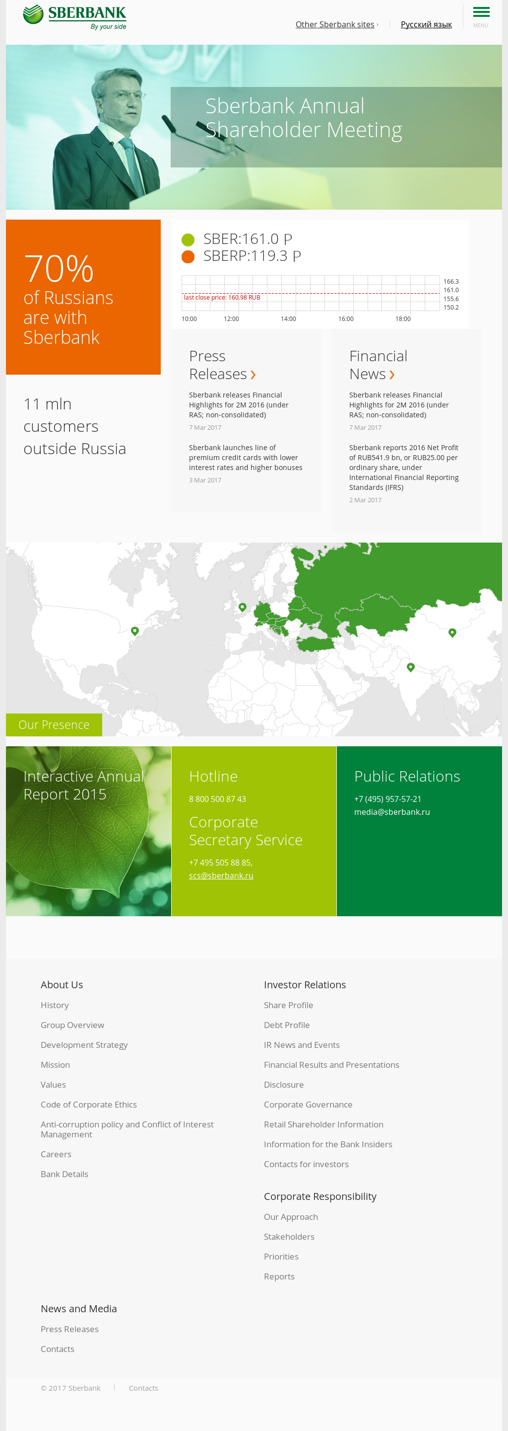 Map with individual design, Sberbank: manufacturing, reviews 16