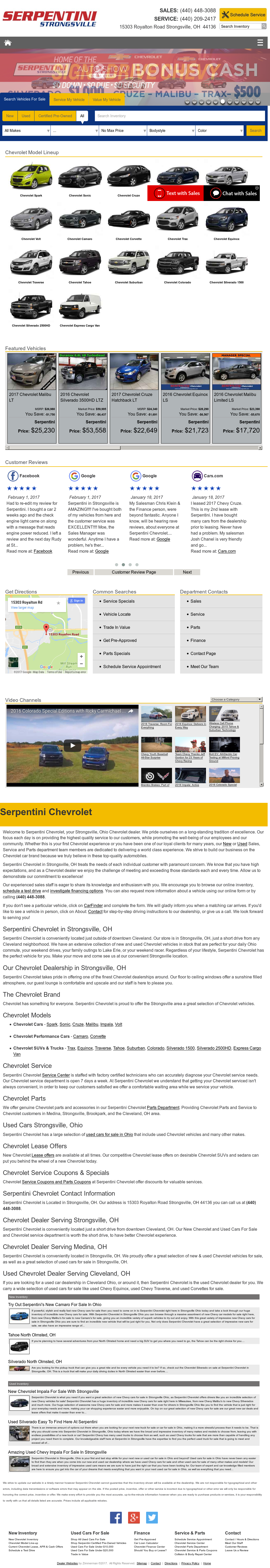 Serpentini Chevrolet Of Strongsville Competitors Revenue And