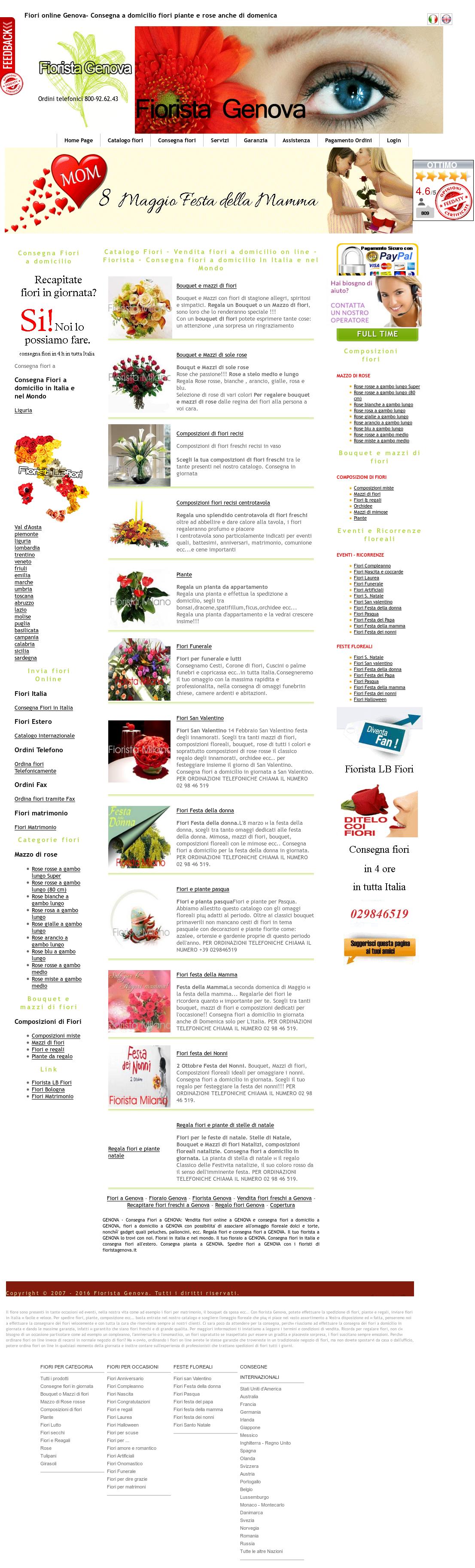 Consegna Fiori.Fiorista Lb Fiori Consegna Fiori Online Competitors Revenue And