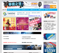 Chmb Website Design