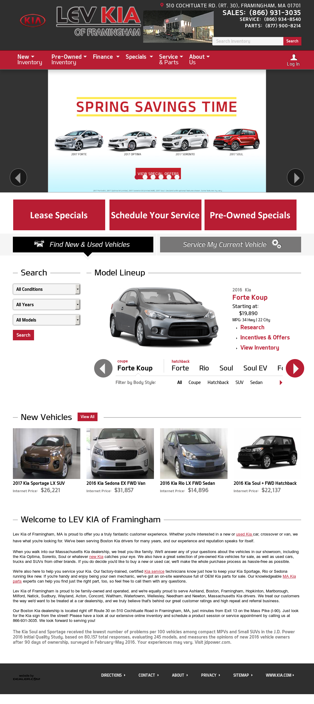 kia entry if world website pr guide sub design experience brand