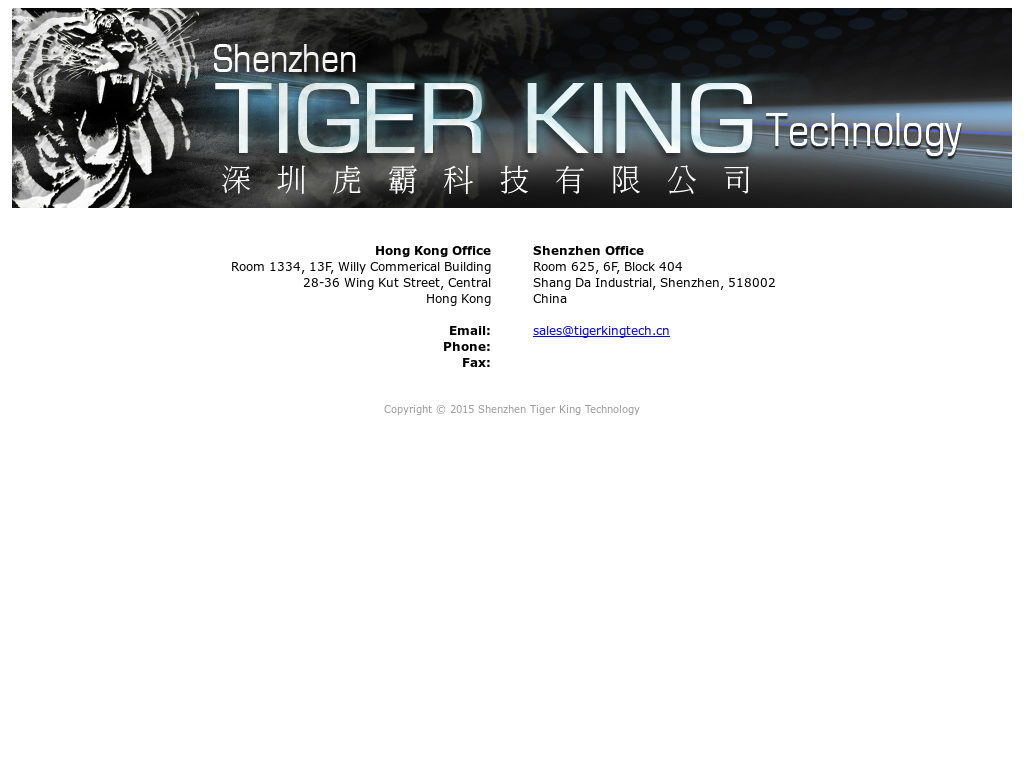 Shenzhen Tiger King Technology Competitors, Revenue and Employees