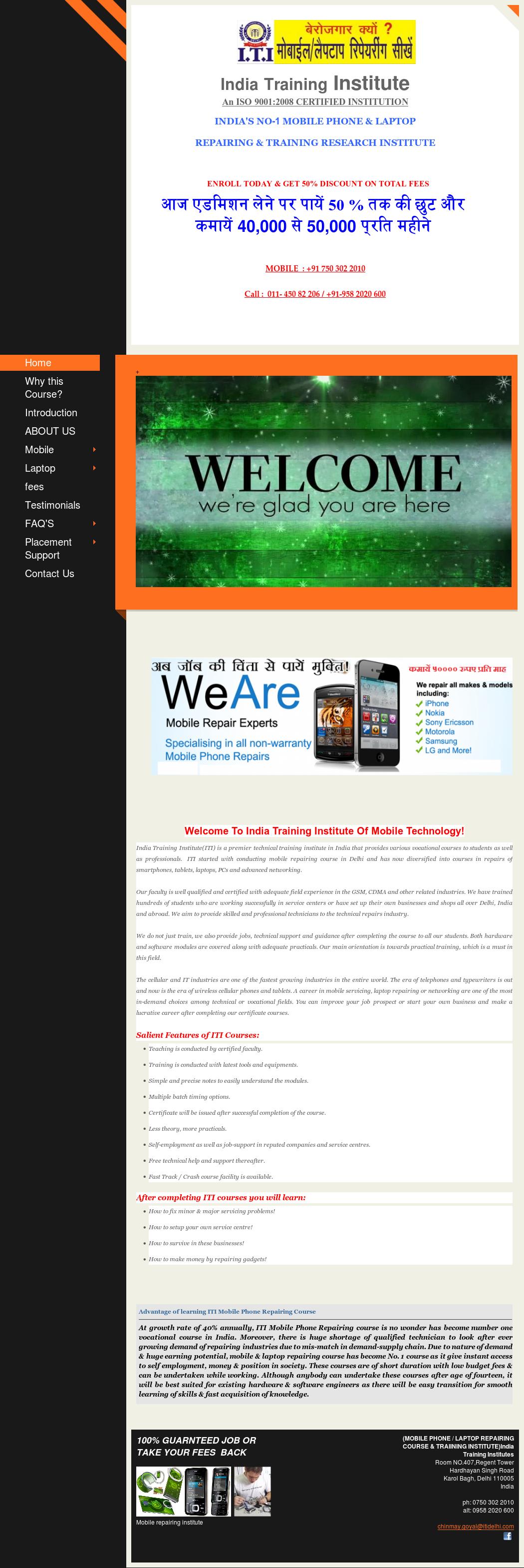 Fix Mobile Phone Course