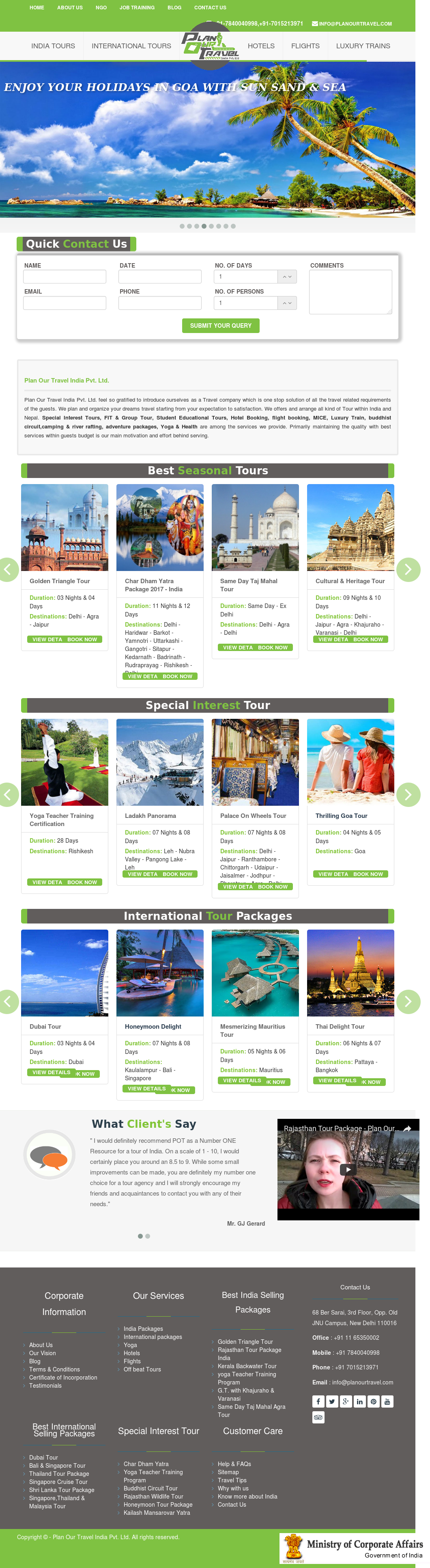 Plan Our Travel India Competitors, Revenue and Employees