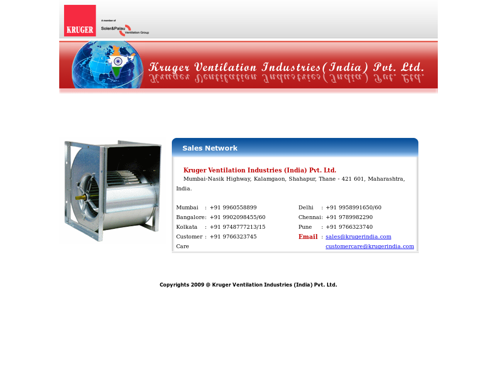 Kruger Ventilation Industries Competitors, Revenue and