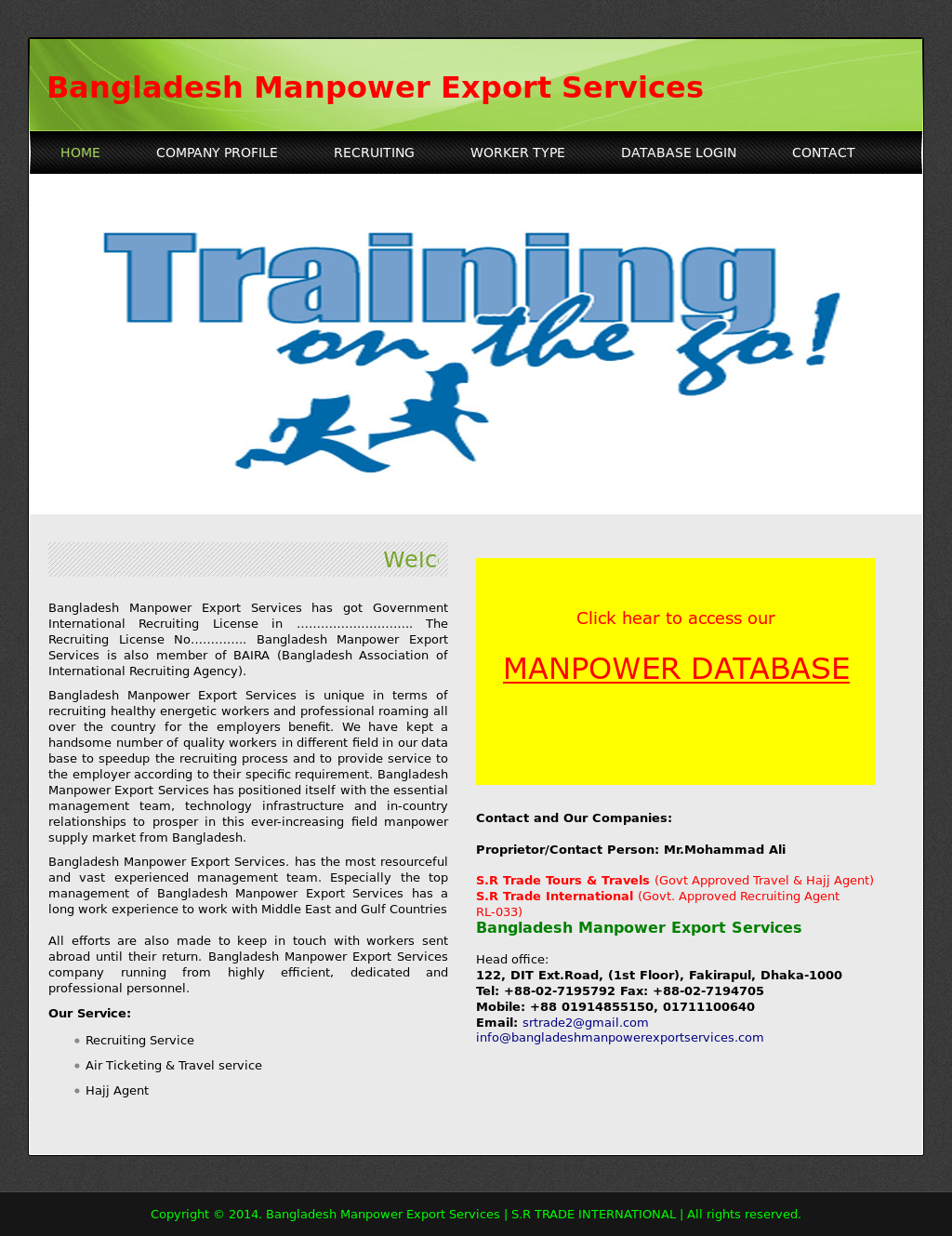 Bangladesh Manpower Export Services Competitors, Revenue and