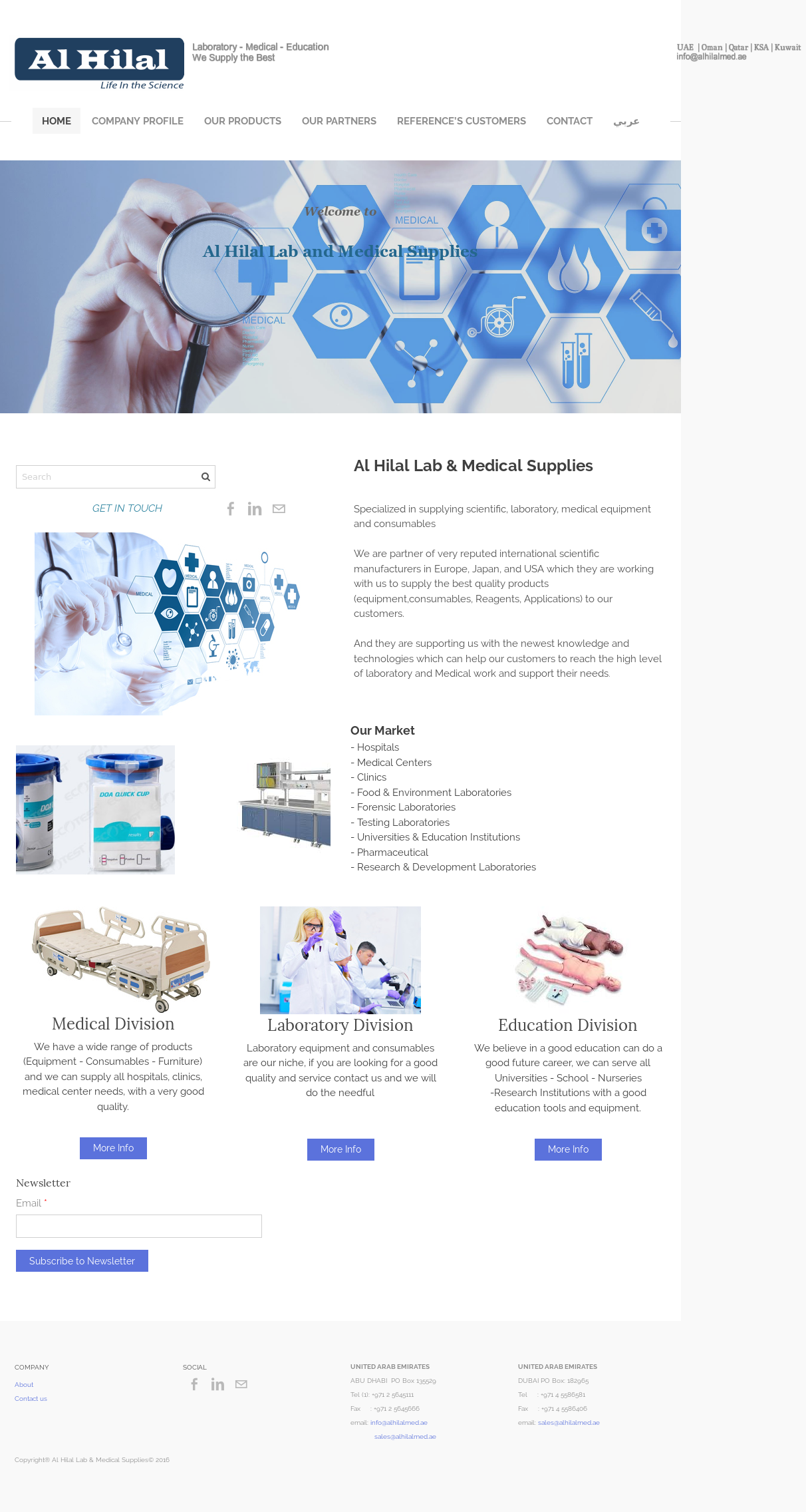 Al Hilal Lab & Medical Supplies Competitors, Revenue and Employees