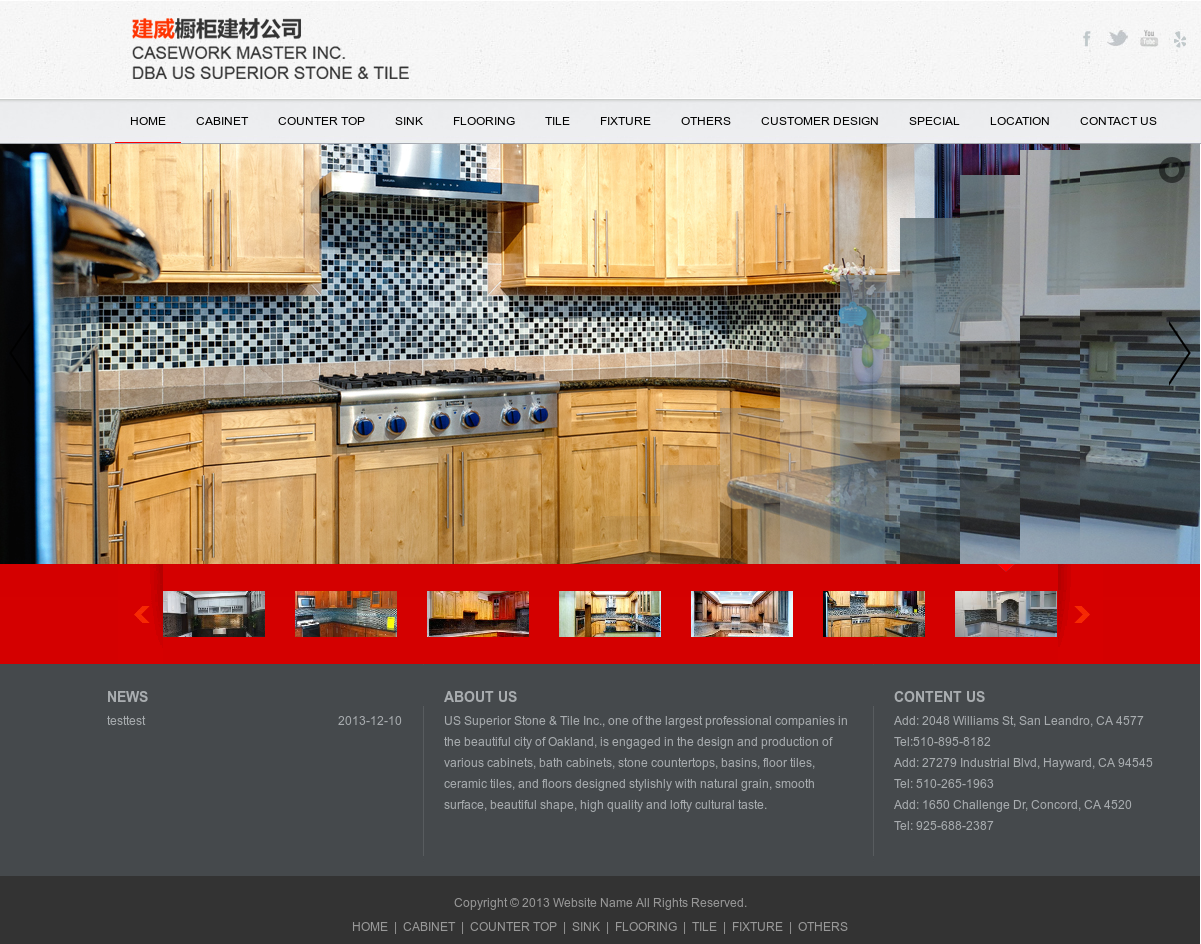 Us superior stone tile competitors revenue and employees owler us superior stone tile website history dailygadgetfo Image collections
