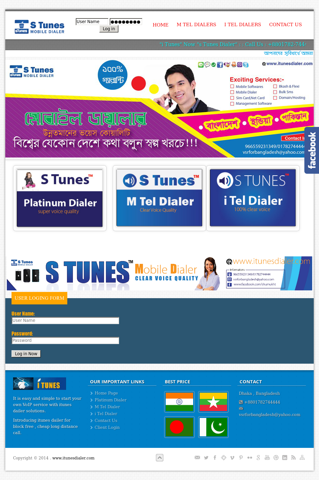 Itunes Dialer Competitors, Revenue and Employees - Owler