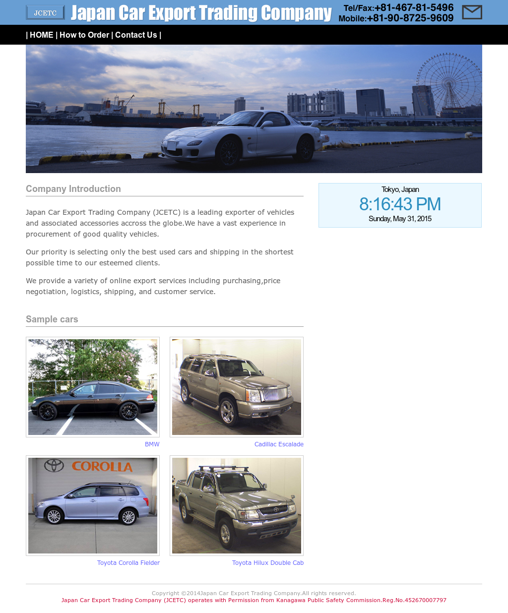 Japan Car Export Trading Company Competitors, Revenue and