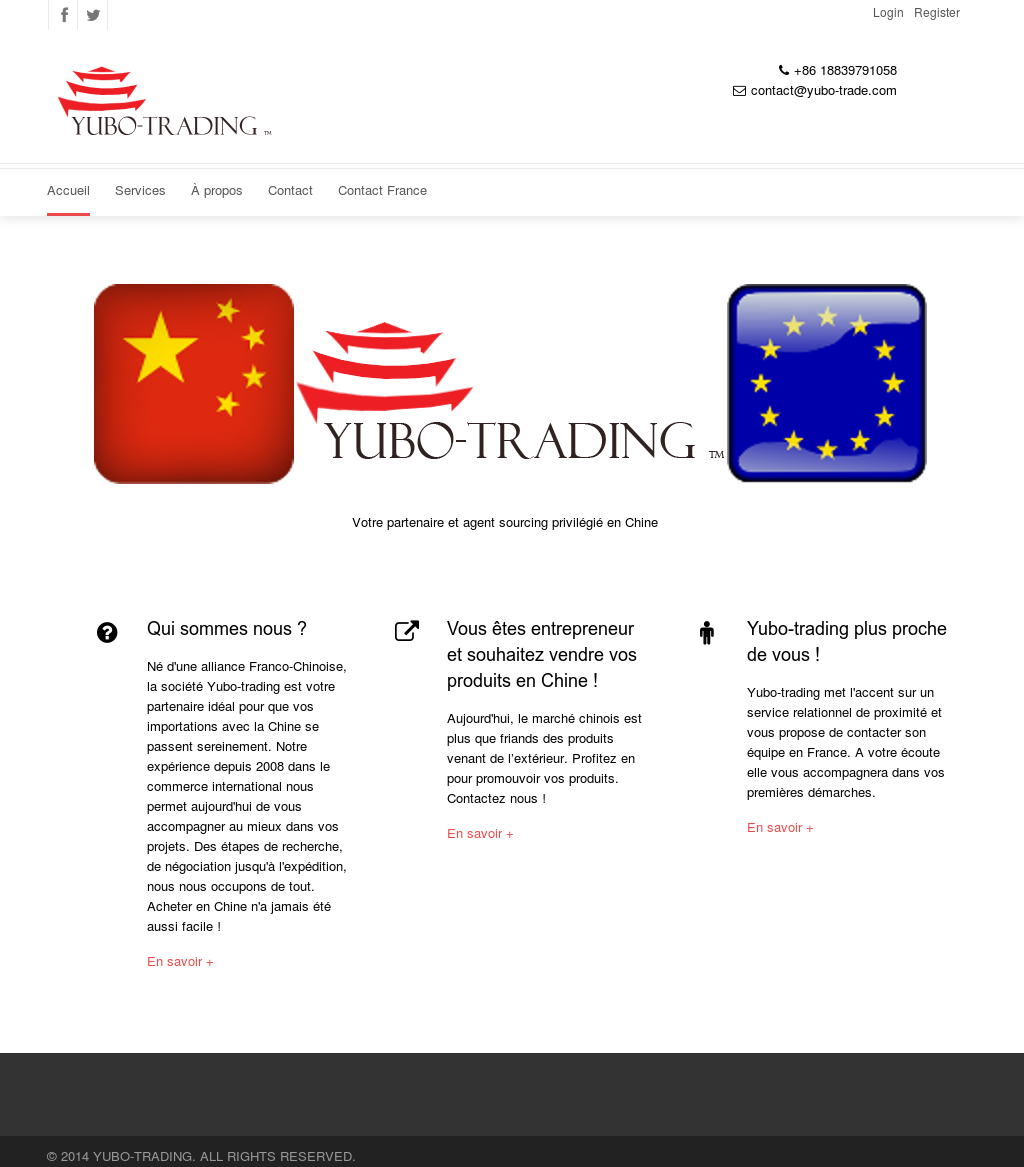 Yubo Trade Competitors Revenue And Employees Owler Company Profile