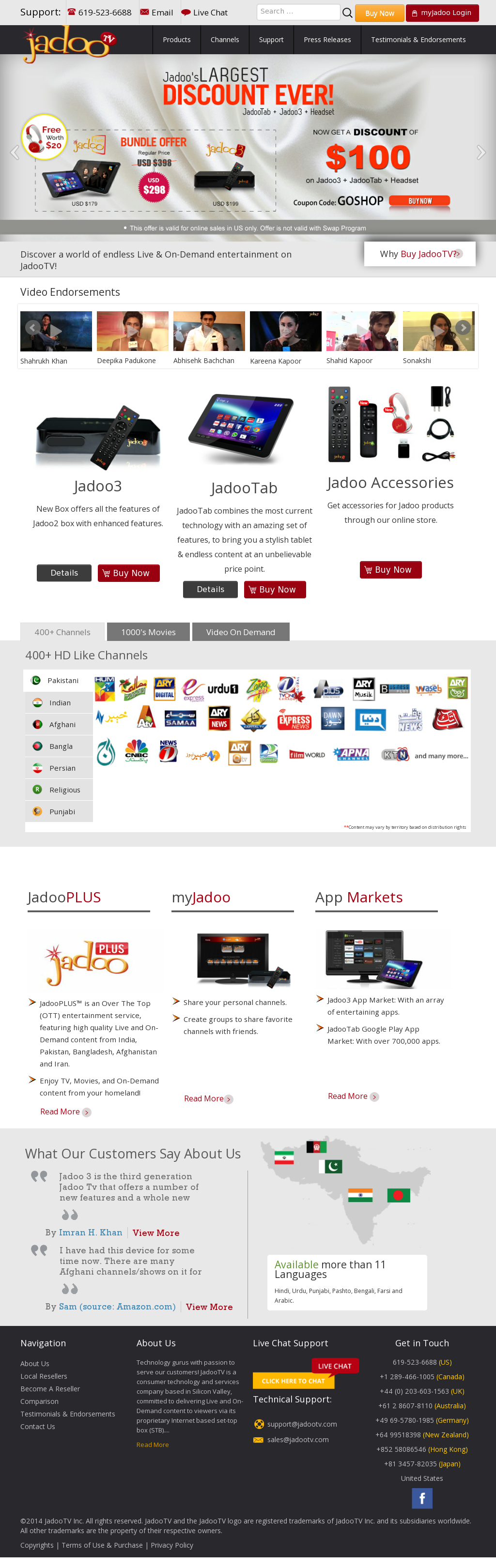 JadooTV Competitors, Revenue and Employees - Owler Company Profile