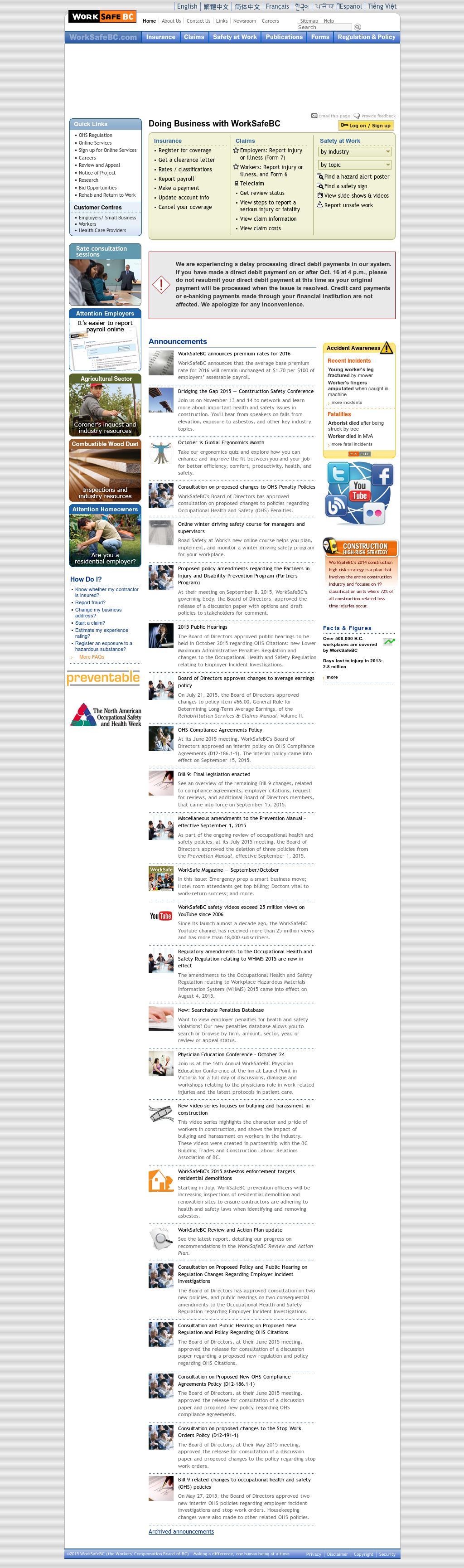 worksafebc incident report - Ataum berglauf-verband com
