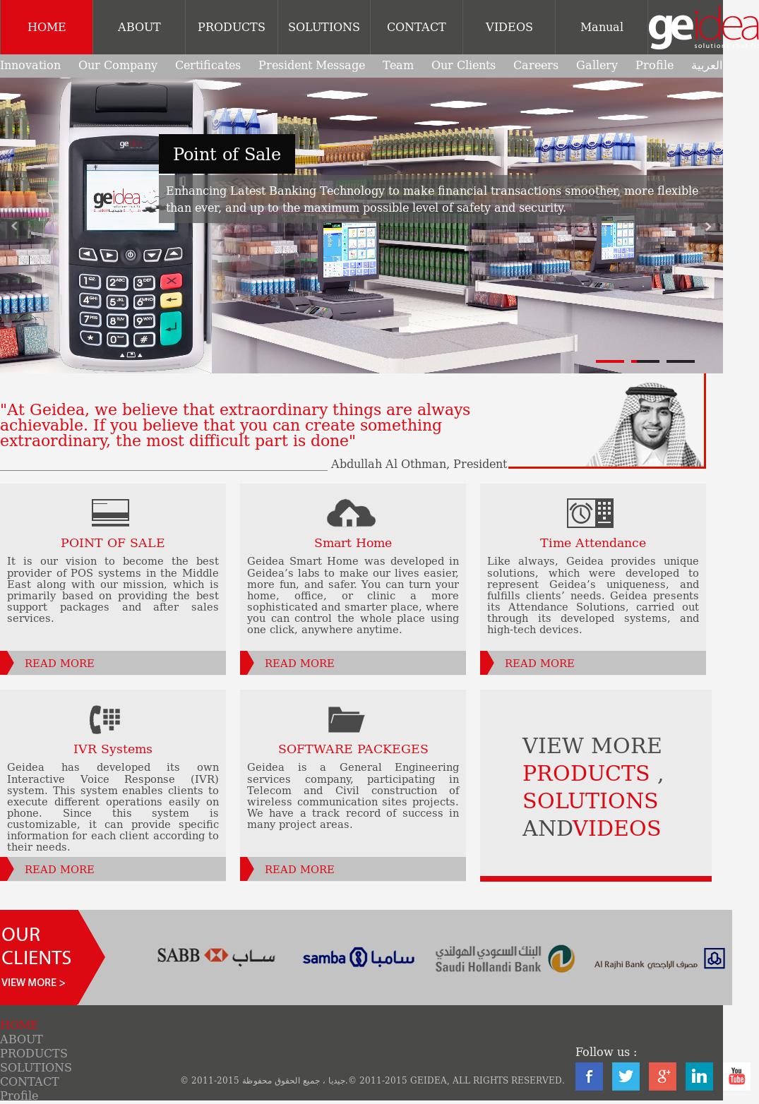 Geidea Competitors, Revenue and Employees - Owler Company Profile