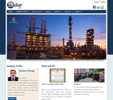 Bahar Group Competitors, Revenue and Employees - Owler Company Profile