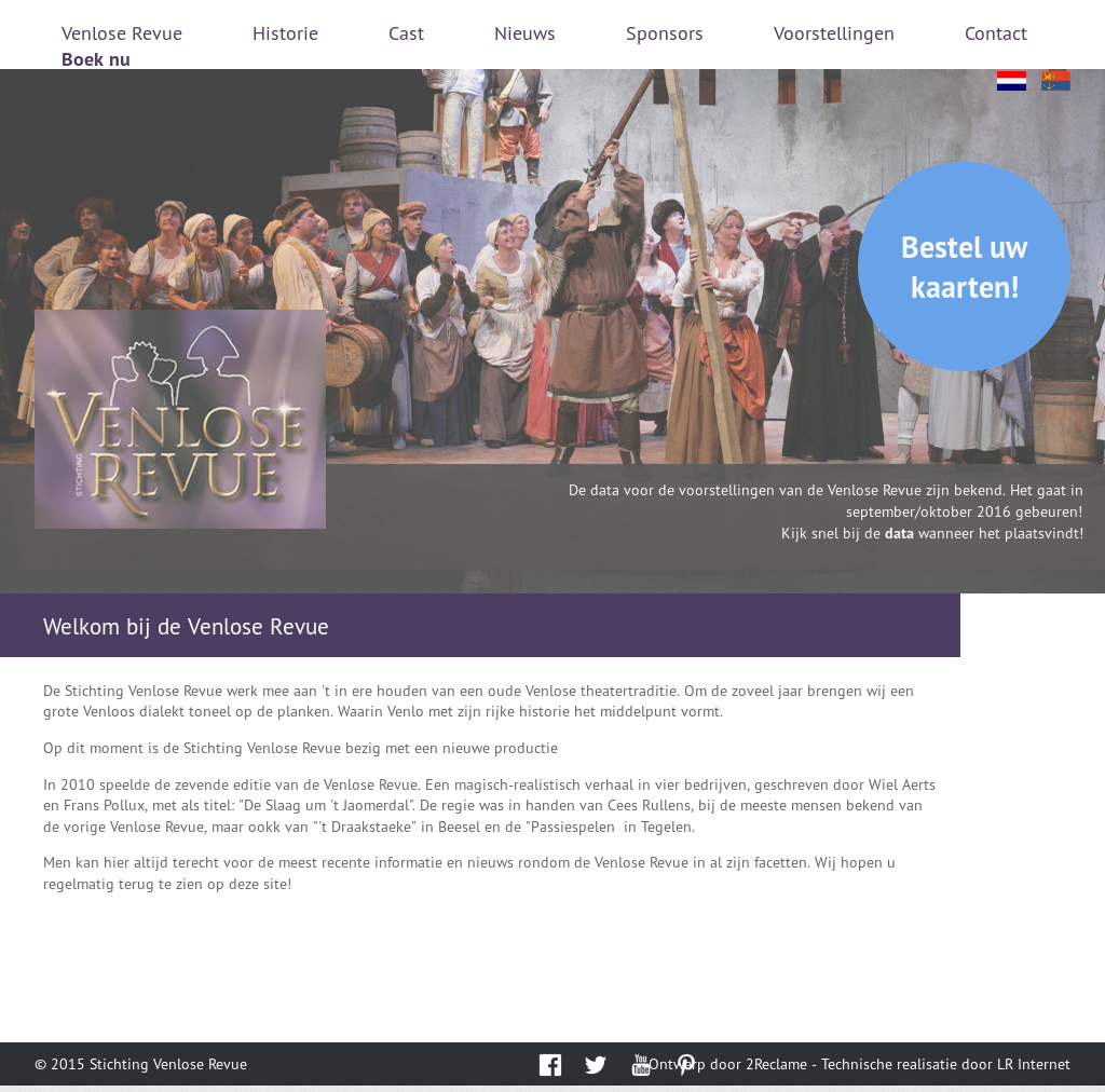 Venlose Revue Competitors Revenue And Employees Owler