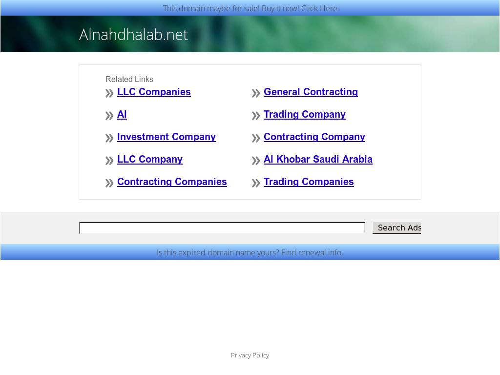 Al-nahdha Hospital Competitors, Revenue and Employees