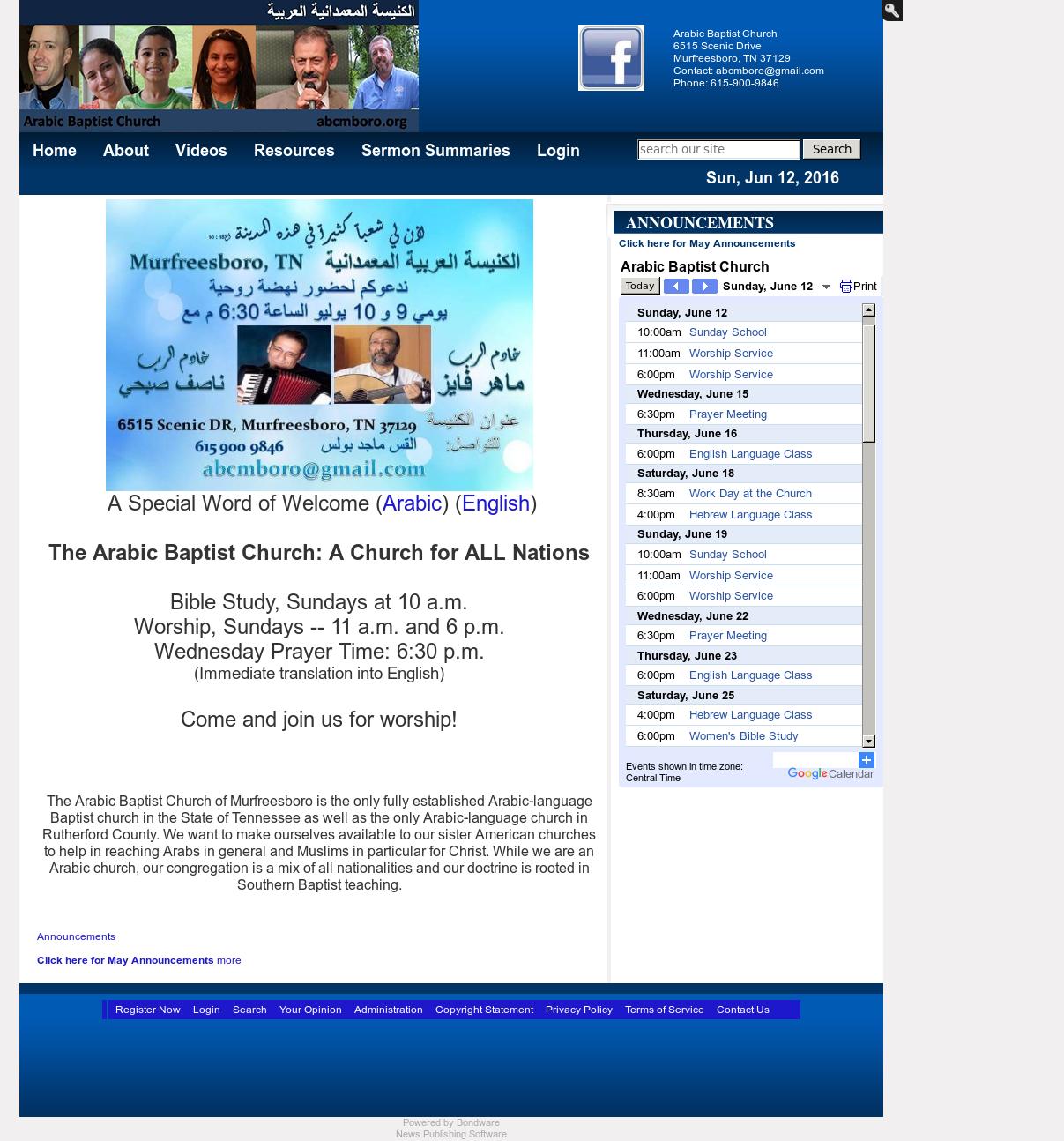 Arabic Baptist Church Of Murfreesboro Competitors, Revenue