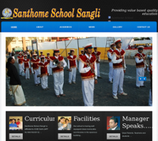 Santhome School Sangli Competitors, Revenue and Employees