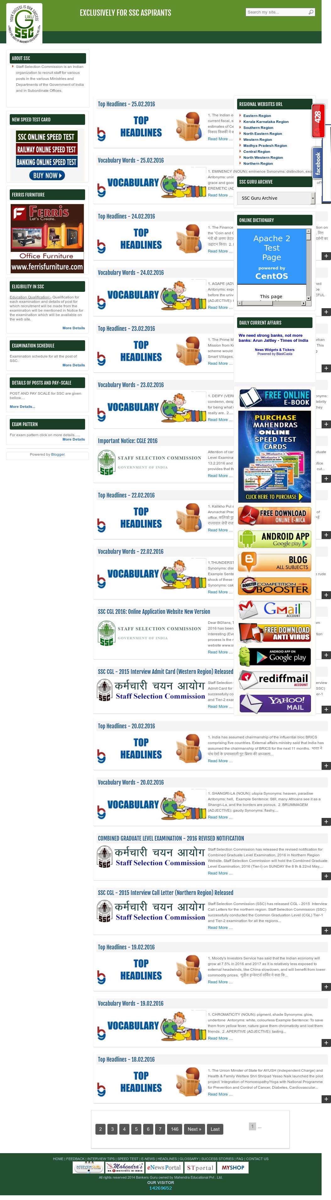 Sscguru Competitors, Revenue and Employees - Owler Company