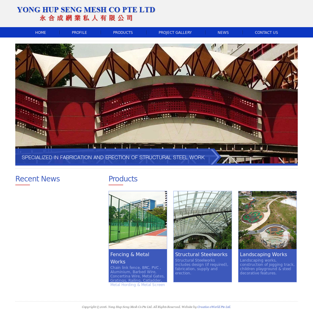 Yong Hup Seng Mesh Competitors, Revenue and Employees - Owler