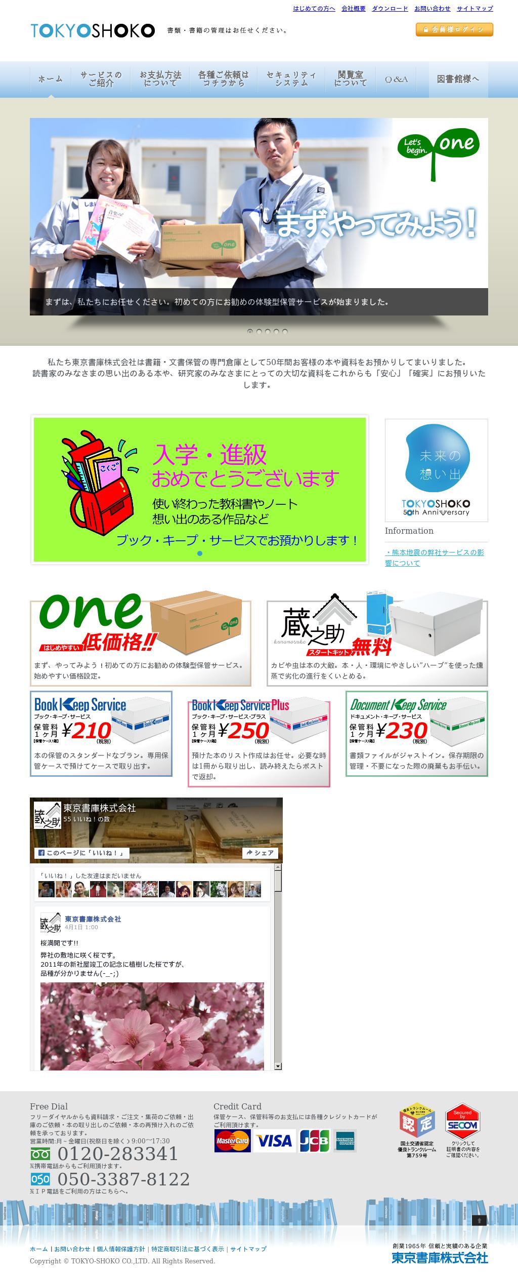 Tokyoshoko Competitors Revenue And Employees Owler Company Profile