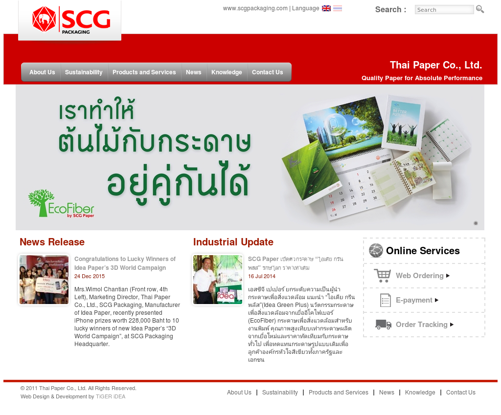 Thai Paper Co Ltd
