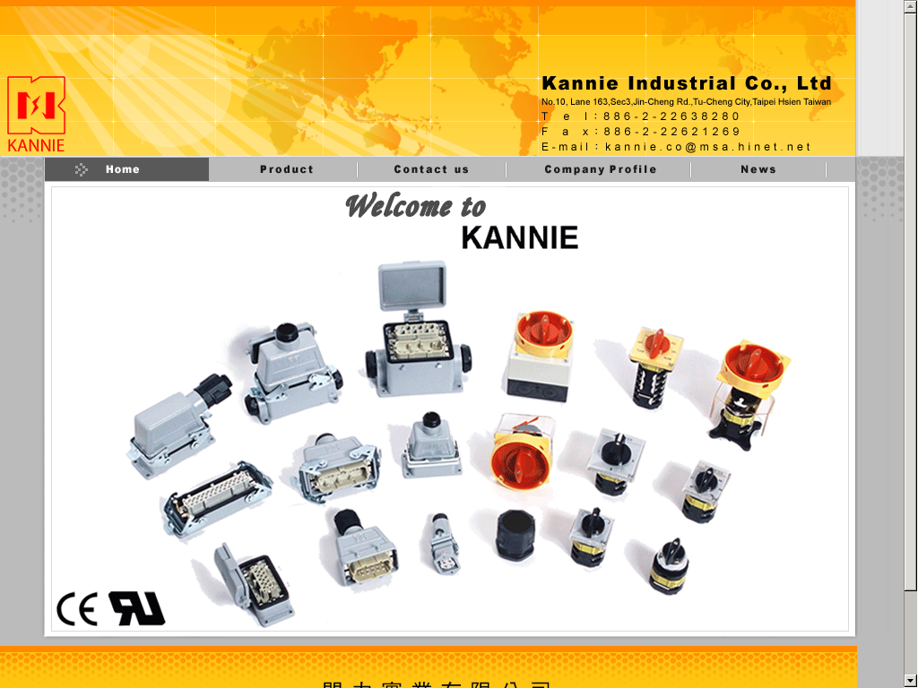 Kannie Industrial Competitors, Revenue and Employees - Owler