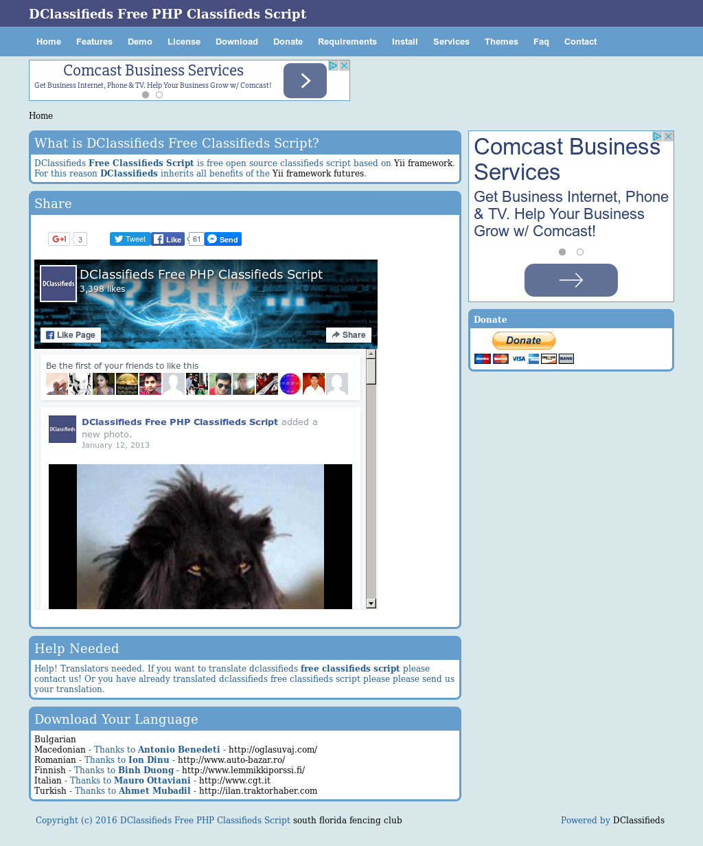Dclassifieds Free Php Classifieds Script South Florida