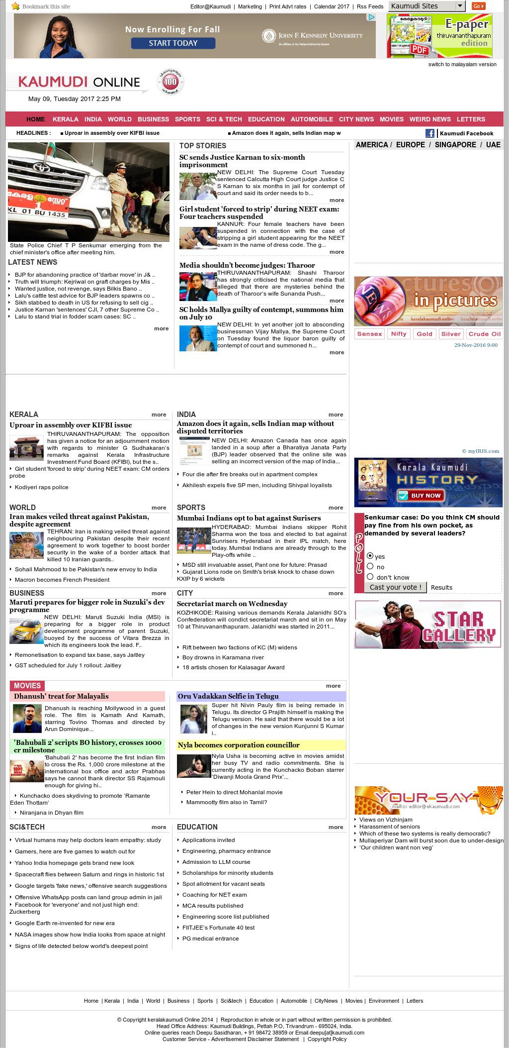 Keralakaumudi Competitors, Revenue and Employees - Owler