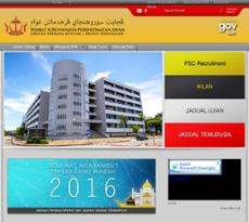 Pejabat Suruhanjaya Perkhidmatan Awam Brunei S Competitors Revenue Number Of Employees Funding Acquisitions News Owler Company Profile