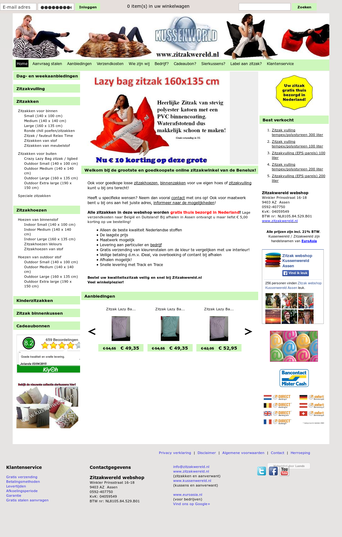 Zitzak Vulling Action.Zitzak Webshop Kussenwereld Assen Competitors Revenue And