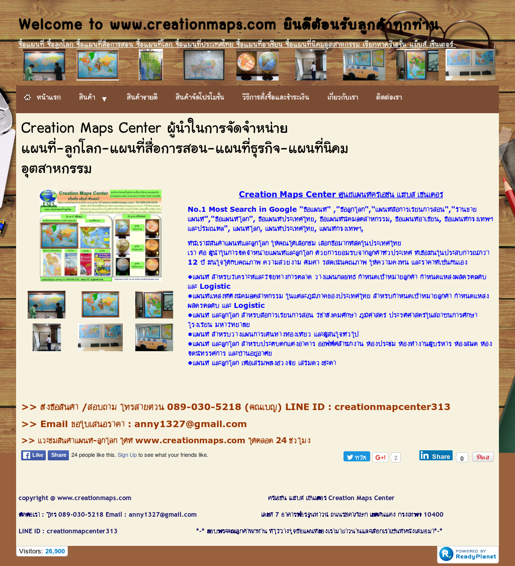Creation Maps Center Compeors, Revenue and Employees - Owler ... on