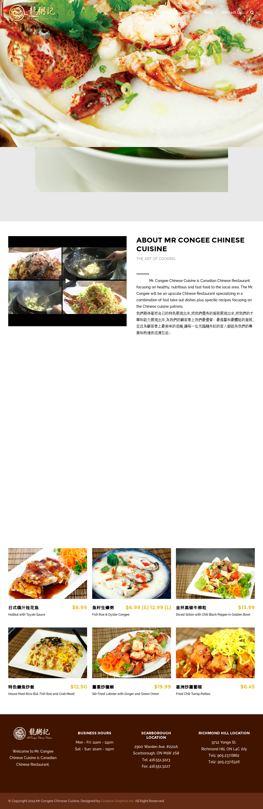 Mr congee chinese cuisine company profile revenue for Asian cuisine history